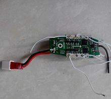 MJX X800 font b RC b font quadcopter spare font b parts b font 2 4G