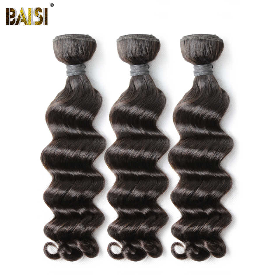 BAISI Hair 8A Brazilian Hair Weave Natural Wave Human Remy Hair 3 Bundles 100% Human Hair