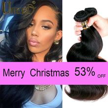 Queen Hair Products Brazilian Body Wave 3 Bundles Brazilian Virgin Hair Body Wave Cheap Brazilian Hair Weave Bundles 100g/pc