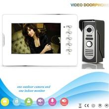 V70D-M2 1V1 2016 new style 7inch screen monitor 1 entry intercom video door phone for villa