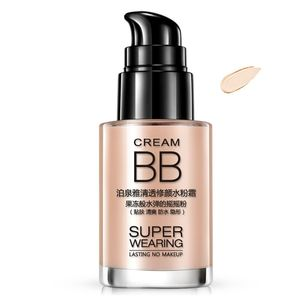 Women Makeup Face BB Cream Foundation Concealer Shake Powder Whitening Cover