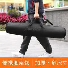 New professional monopé saco tripé tripé de câmera bexiga saco alça de ombro 55 cm 60 cm 65 cm 70 cm 75 cm 80 cm 100 cm para canon