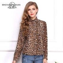 Bingyuanhaoxuan estampado de leopardo 2018 de las mujeres de la gasa de las  mujeres, suéter delgado y camisa floja grande, solap.