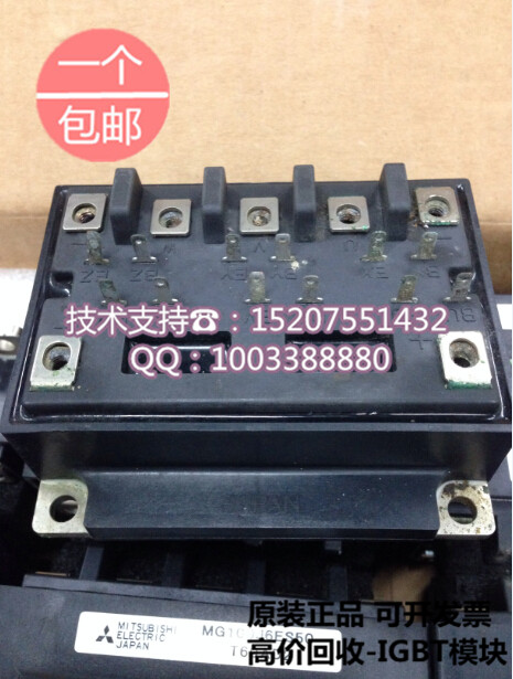 Brand new original MG100J6ES50 non-100A 600V IGBT/power module. brand new original fuji 2mbi50n 060 50a 600v igbt power modules