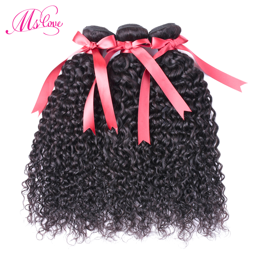 Ms Love Brazilian Jerry Curl Human Hair 3 Pcs Kinky Curly Human Hair Weave Bundles Natural