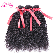 Ms Love Brazilian Jerry Curl Menneskehår 3 stk. Human Hair Weave Bundles Natural Color 100 Gram Non Remy Hair Extentions