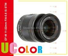 Оригинальный Новый Canon EF-M 11-22 мм f/4-5.6 IS STM Объектива (Коробочный вариант)