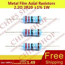 1 лот = 50 шт. из металла Плёнки осевой Резисторы 2.2ohm 2r20 1% 1 Вт wattage1w сопротивление