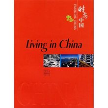 Living in China Language English Keep on Lifelong learning as long as you live knowledge is priceless and no border-319 enhancing china s competitiveness through lifelong learning