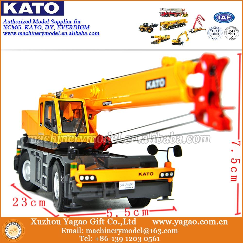 New Arrive 1:50 Diecast KATO SR250Ri Rough-Terrain Crane Model, Collection, Original Yellow, Toys Crane, Replica