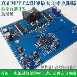 جديد MPPT جهاز تحكم يعمل بالطاقة الشمسية شاحن بالطاقة الشمسية الرصاص حمض شاحن بطارية LT8490