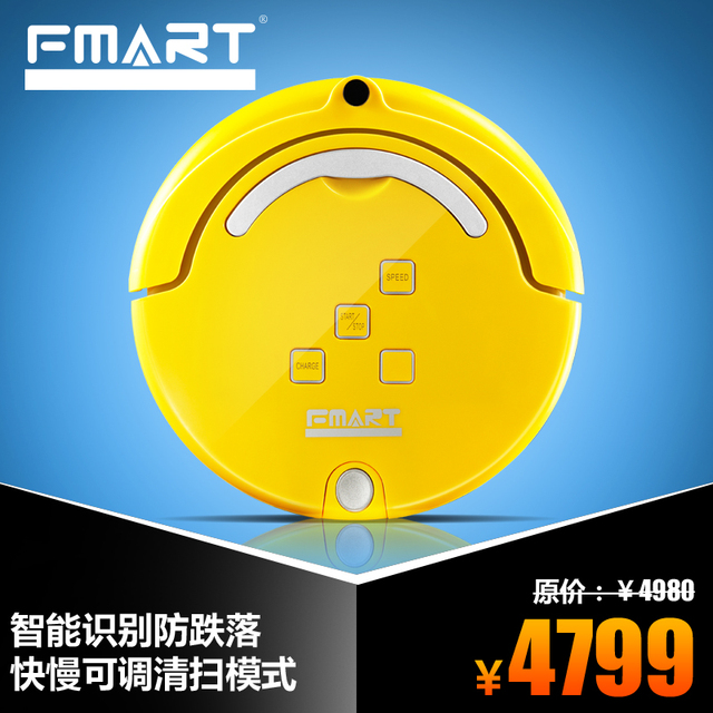 Fmart 018 intelligent fully-automatic sweeper high quality household robot vacuum cleaner