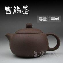 Neue Ankunft Chinesischen Handgefertigten Zisha Teekanne 100 ml Teekanne Yixing Kung Fu Set Teekannen Keramik Sets Porzellan Wasserkocher Schnelle Post