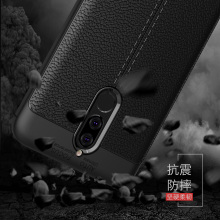 Huawei Mate 10 Lite Case Huawei Nova 2i Cover Shockproof Luxury Leather TPU Case For Huawei Mate 10 Lite Case Honor 9i/MaiMang6] g case slim premium чехол для huawei mate 10 lite nova 2i black