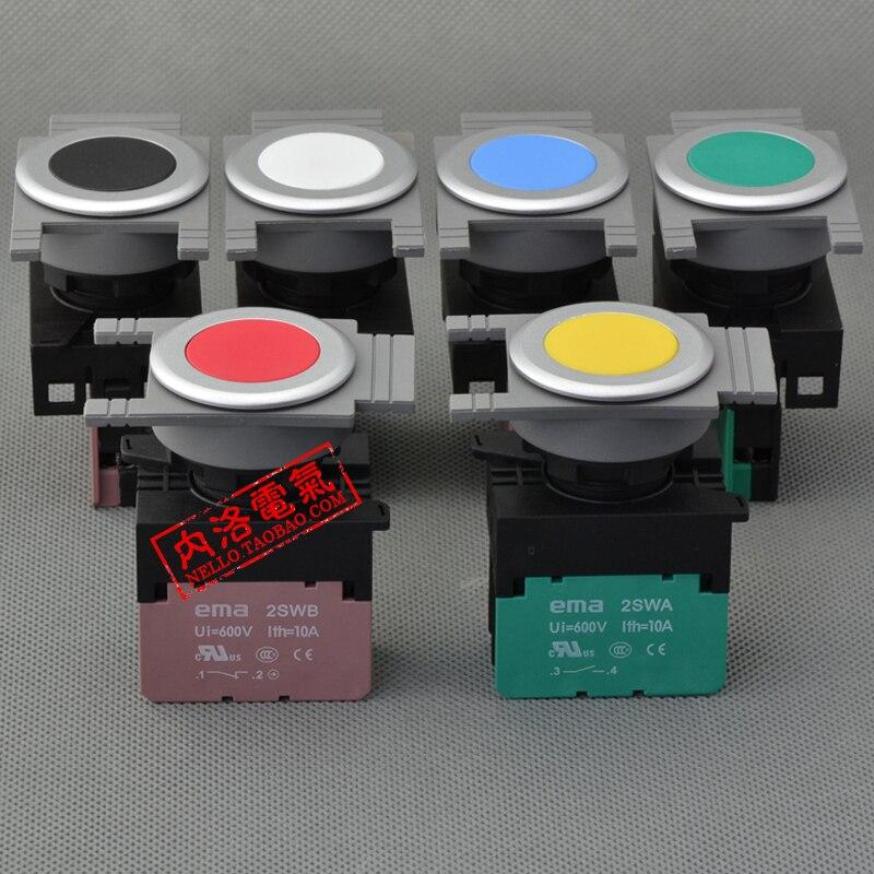 [SA] EMA 30 мм кнопочный переключатель самосброс E3P1* красный желтый синий и черный 1NO/1NC без подсветки- 10 шт./партия