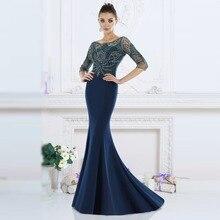 Graceful HAL Ärmeln Abendkleider wulstige lange Meerjungfrau prom Kleider Vestido De Festa nach Maß Mutter der Braut Kleider