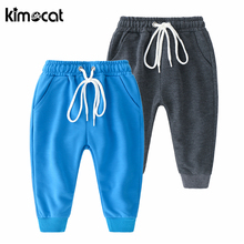 boys stripe Kimocat Boys Long Length Pants Kids Stripe Clothing Harem Pants Elastic Waist Jogger Pant Baby Boys Pants Cotton Boys Trousers