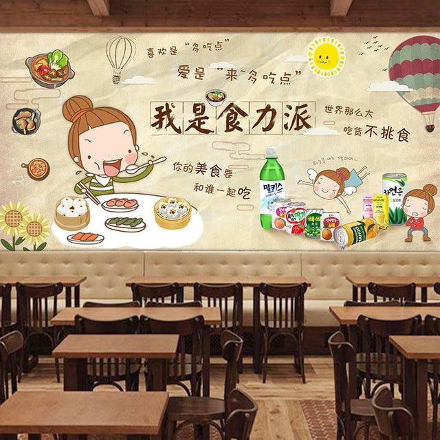 Custom wall mural modern lovely cartoon food mural juice shop snack bar fruit shop restaurant cafe