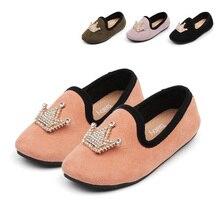 Весенне-Осенняя обувь для маленьких девочек из флока и искусственной кожи с украшением в виде короны, лоферы для маленьких девочек, повседневная детская обувь на плоской подошве, 21-30