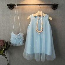 Baby Girl Princess Party Fancy Dress