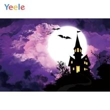 цены на Yeele Halloween Party Moon Castle Decor Customized Photography Backdrops Personalized Photographic Backgrounds For Photo Studio в интернет-магазинах