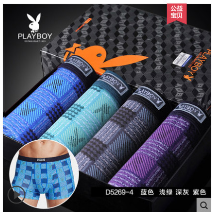 Playboy Sports Boxer Silk Men Cotton Youth Four-Corner Men's Personality