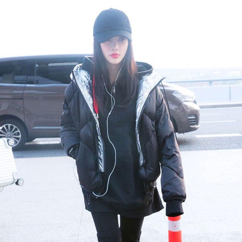 MKONLY Women's Down Jacket 2017 Korrean Silver Gold Hat Short Style Black Winter Coat Female Fashion Plus Size Warm Hoodie Parka