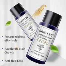 1PC 20ml Hair Growth Essential Oil Treatment Ginger Extract Anti Hair