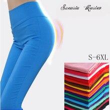 2016 Женская мода Карандаш Брюки Пейдж Высокая эластичность Корейский стиль Отдыха Высокого качества брюки S-6XL размер