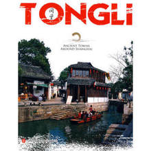 TONGLI Ancient Towns Around Shanghai Language English Paper Book Keep on Lifelong learning as long as you live-206 green j paper towns