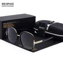 Hd. пространство Модные женские солнцезащитные очки солнцезащитные затенения зеркала женские очки солнцезащитные очки женский стиль звезды 2017 вождения зеркало