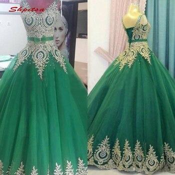 162fe22ed Verde vestidos Quinceanera vestido de tul baile de Debutante 16 dulces 16  vestido vestidos de 15 años