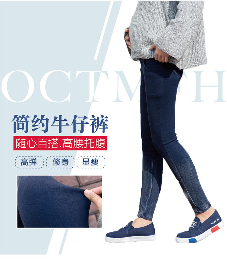 Spring With New Maternity Jeans Pencil Pants Abdomen Pants Outside Wear Leggings
