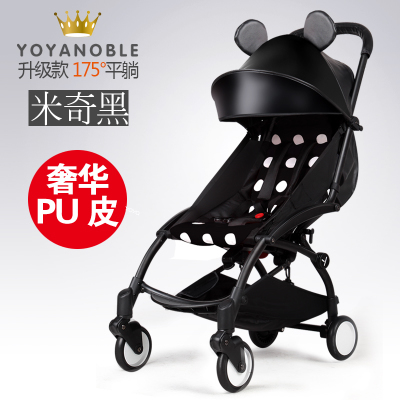 four wheel stroller ultra portable pu leather umbrella car BB baby stroller capable of sitting and lying trolley suspension four wheel stroller ultra portable pu leather umbrella car bb baby stroller capable of sitting and lying trolley suspension