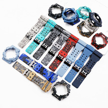 Camouflage resin strap men's watch accessories pin buckle st