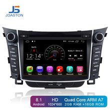 JDASTON Android 8,1 dvd-плеер автомобиля для hyundai I30 Elantra GT 2012-2017 Мультимедиа gps навигация 2 Din автомагнитола аудио стерео