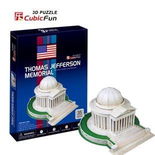 CubicFun modelo de papel do enigma 3D presente das crianças DIY brinquedo  Thomas Jefferson Memorial Nova Edição do mundo grande arquitetura C108H 958f6e3e7ad7