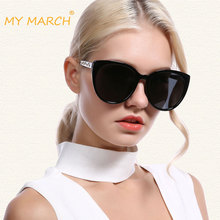 MYMARCH Fashion Sunglasses Women Cat Eye Designer Brand Luxury Women Sun Glasses Vintage Punk Oculos De Sol Feminino UV400 2019 vintage brand designer sunglasses 2016 fashion women sunglass eye sun glasses for women oculos de sol feminino