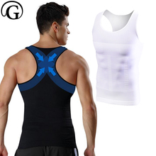 Men Body Shaper Corset Posture Corrector Tops Slimming Waist Trainer Supportor Gynecomastia Sleeveless Vest Prayger