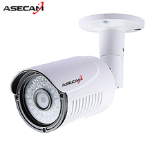 New Product 3MP HD Full 1920P Security Camera White Metal Bullet CCTV AHD Surveillance Waterproof 36 infrared Night Vision