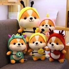 25cm Cute Kawaii Dog Shiba Inu Animal Doll Soft Plush Toy Quality Baby Sleeping Birthday Gift Girl Child Decoration Comfort Baby