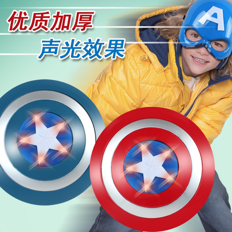 32cm 2017 New Avengers Toys Movie Avengers Alliance Captain America Shield Cosplay Costume LED Flashing Sound Kids Toys Gifts the avengers civil war captain america shield 1 1 1 1 cosplay captain america steve rogers abs model adult shield replica