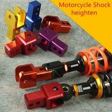 Модифицированные аксессуары для мотоциклов, амортизатор, повышающий рост скутера, Электромобиль, амортизатор, устройство для поднятия высоты