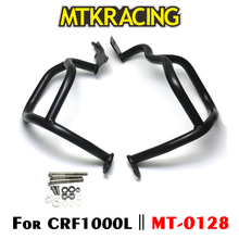 MTKRACING 2018 new Motorcycle accessories FOR HONDA CRF1000L CRF 1000L Lower pole BUMPER CRASH BAR EXTENSIONS Engine Bumper