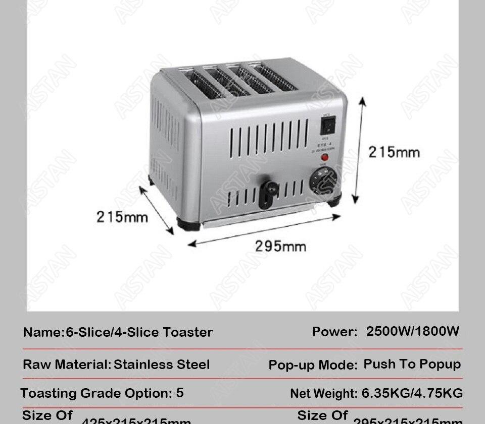toaster_09