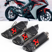 Universal Akrapovic Motorcycle Pipe Exhaust Muffler With Heat Shield Escape Moto For Honda Kawasaki Z750 Yamaha R6 KTM Slip On motorcycle exhaust muffler pipe escape moto for kawasaki z750 2007 2008 2009 2010 2011 ktm duke 390