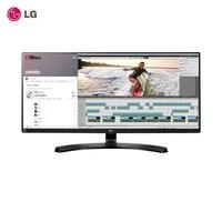 LG 34UM88 Monitor LED 34 FHD (3440 x 1440 pixels, 21:9, Ultra Wide Quad HD, HDMI,) Color Negro Monitores LCD