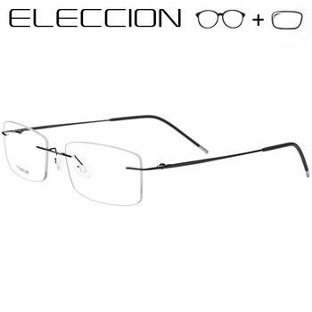 79d24a3ddd Gafas graduadas de aleación de titanio sin montura para hombre montura  óptica sin marco miopía gafas para mujer