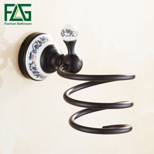 FLG Bathroom Shelf Wall Mounted Hair Dryer Support Holder Spiral Stand Black Corner