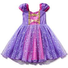 Baby Girls Princess Shining Tutu Dress Halloween Children Role Play Costume Baby Kids Christmas Casual Party Wear Clothing bebes